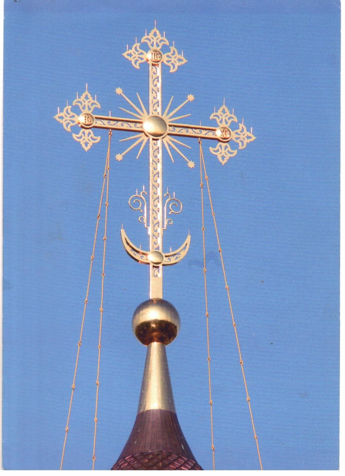 Шпиль на купол своими руками